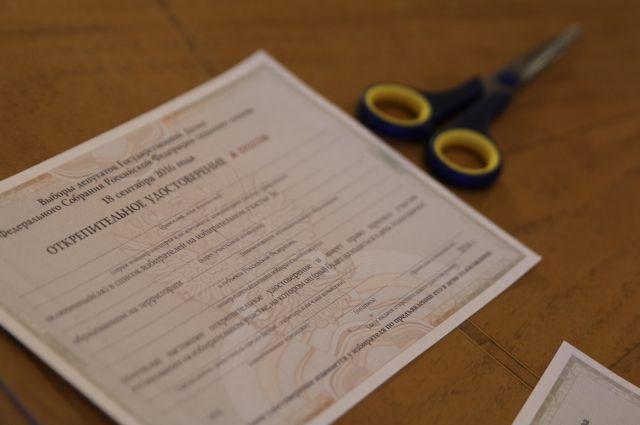 Получить открепительное удостоверение вправе избиратель, который в день голосования – 9 сентября – не сможет прибыть на свой избирательный участок.