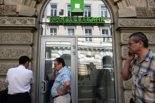 АСВ собирается взыскать сэкс-руководителей «Пробизнесбанка» практически 70 млрд руб.