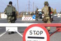 Возле контрольного пункта «Марьинка» произошел взрыв: есть пострадавшие