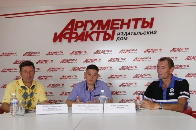 Николай Федькович, Дмитрий Эверт и Юрий Арсентьев.