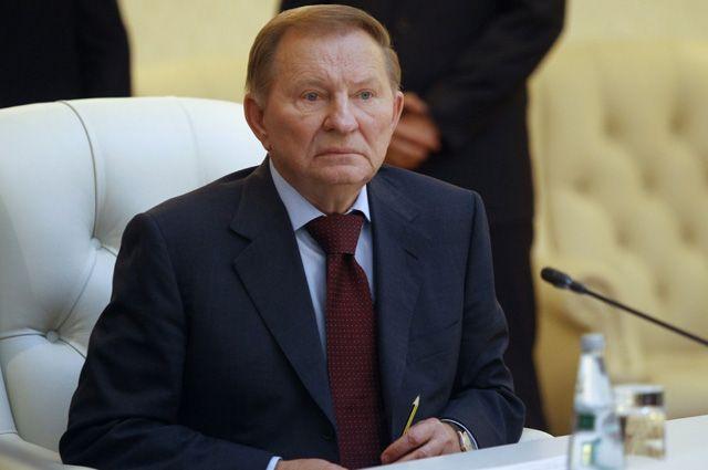 Леонид Кучма.