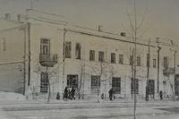 Здание 1-й поликлиники, 1946 год.