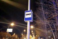 В Тюмени появилась новая автобусная остановка «Аэропорт Плеханово»