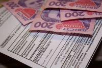 Правительство Украины сократило размер субсидий