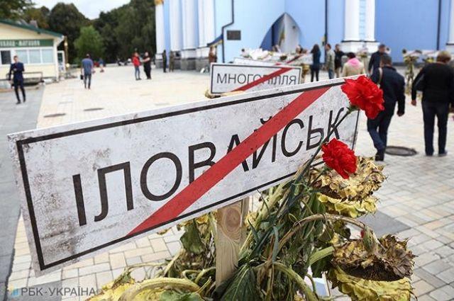 В ООН рассказали подробности о погибших в Иловайском котле бойцах ВСУ