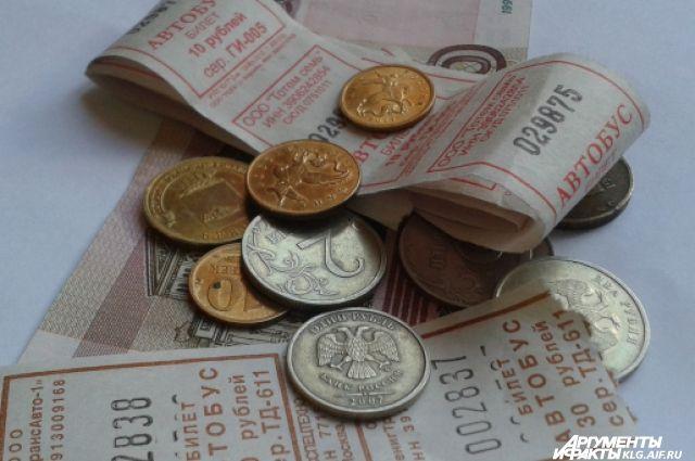 В Калининграде повысился тариф на междугородние перевозки.