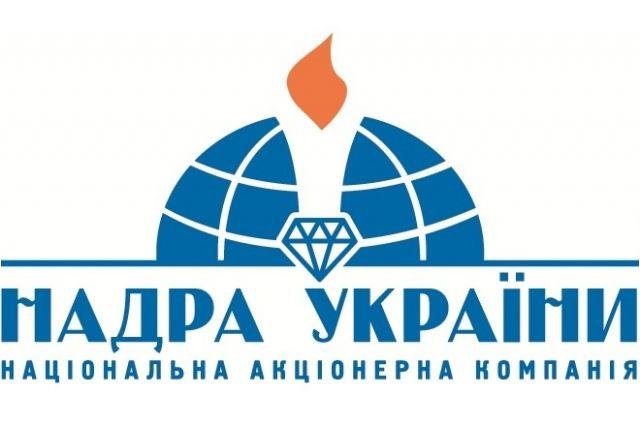 Кабмин перенаправил миллиард гривен в «Надра Украины»