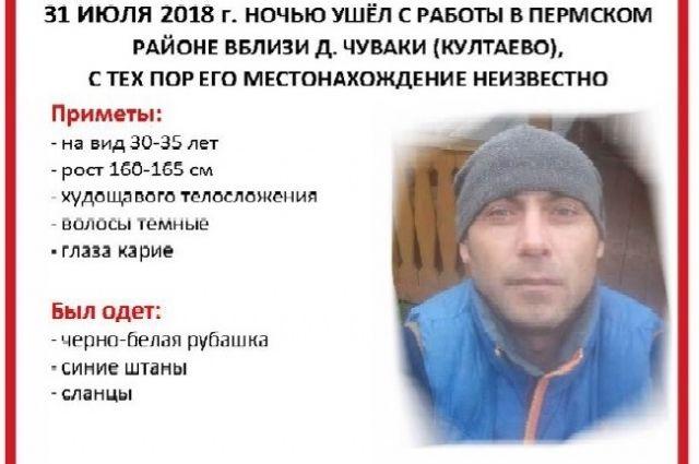 Всем, кто что-то знает о местонахождении пропавшего, просьба сообщить в полицию по телефону(342)214-36-40 или 102.