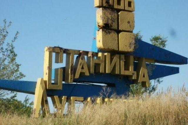В Луганской области опять закрыли пункт пропуска Станица Луганская