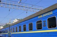 «Укрзализныця» сократила перевозку пассажиров в Россию в пять раз