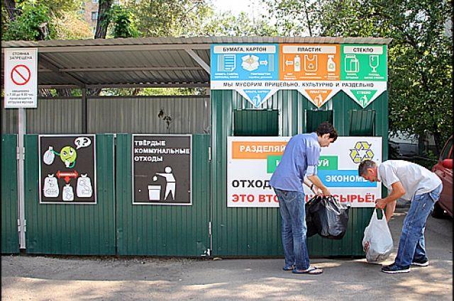 Контейнеры установили в районе дома №85 по ул. им. 60 лет Октября.