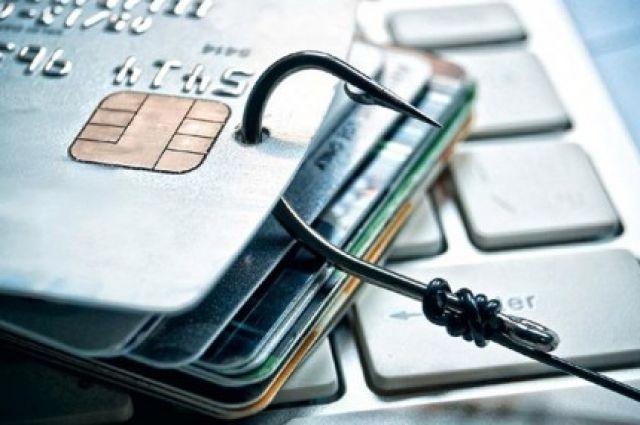 Ощадбанк предупредил о новой схеме мошенничества с картами любого банка в Украине