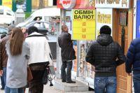 Украину ожидает финансовый хаос из-за задержки кредита МВФ, - Bloomberg
