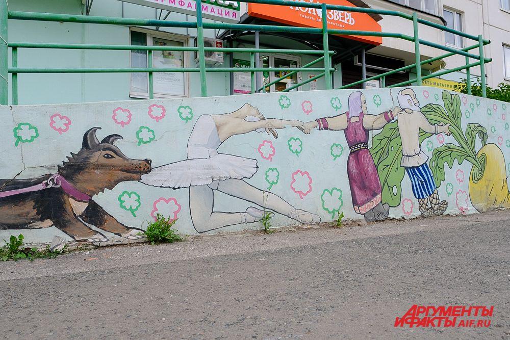 Арт-объект - раскраска. Жунёв нарисовал контуры героев, а дети наполнили их цветом.