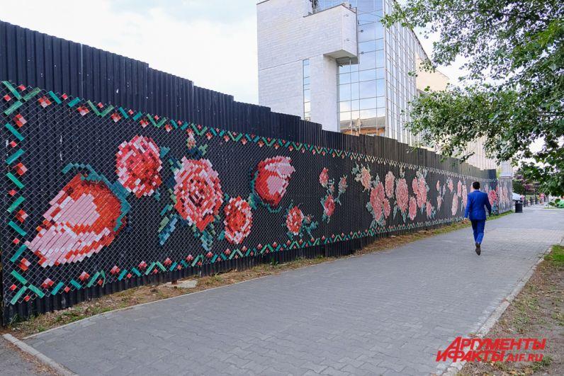«Уральская роза: Cover» на