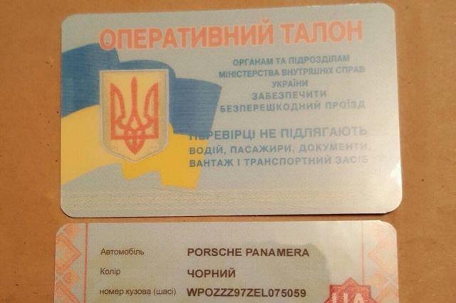 В МВД прокомментировали поддельные талоны для оперативного прикрытия