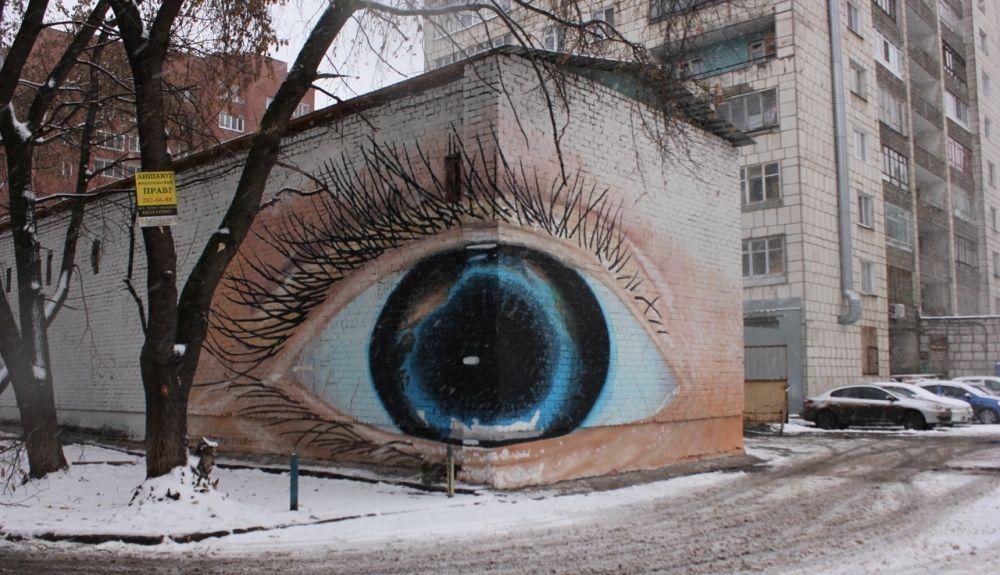 """Стрит арт проект """"Угол зрения"""". Рисунок сделан на бойлерной по улице Мира, 76."""