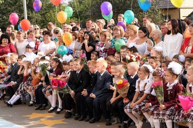 В Тюменской области не перенесут День знаний