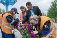 На время каникул в Новом Уренгое трудоустроили более 800 подростков