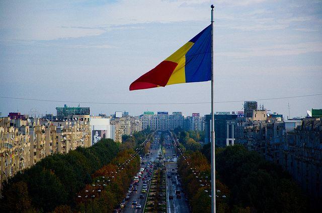 Митинг встолице Румынии собрал неменее 10-ти тыс. человек