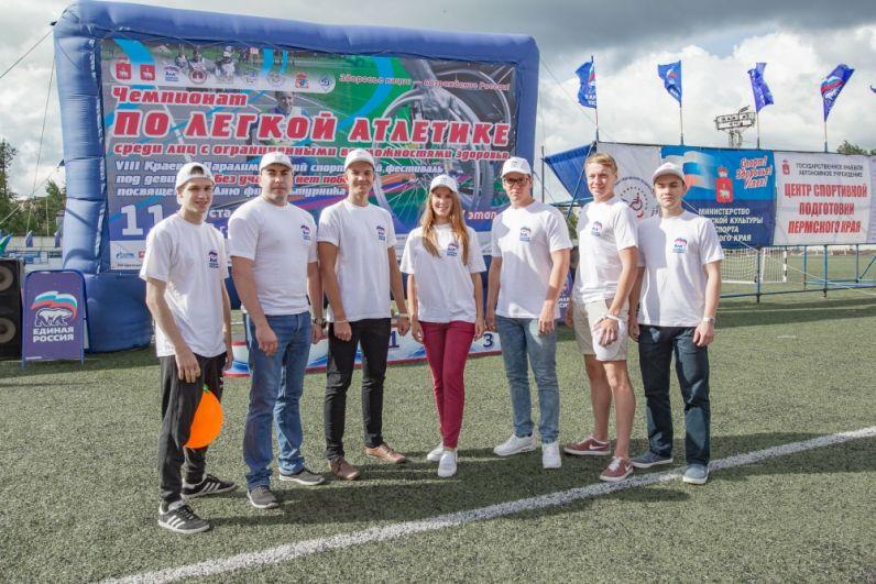 Волонтёрами на соревнованиях трудились члены