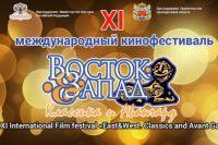 На кинофестивале в Оренбурге покажут свыше 70 картин.