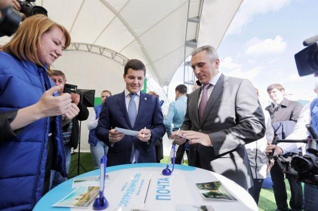Александр Моор принял участие в открытии Инфопарка в Ноябрьске