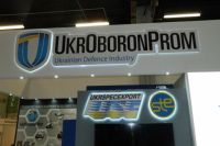 Украина резко рухнула в мировом рейтинге производителей оружия