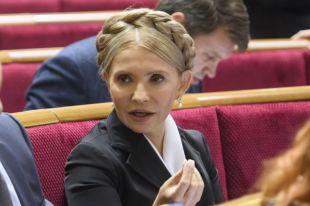 Тимошенко провела параллели между украинцами и рабами Древнего Египта