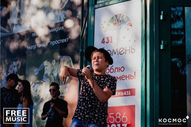 Тюменцев приглашают на уличный музыкальный фестиваль FREEMUSIC 2.0