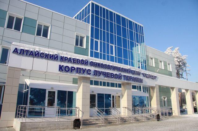Онкологический центр в Барнауле