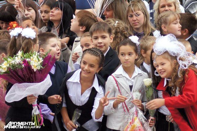 Калининградским многодетным помогут подготовить детей к школе.