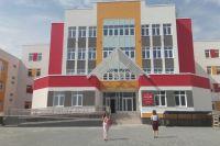 Новая тюменская школа готова к встрече с учениками