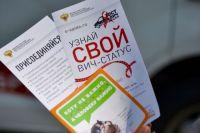 Жители Тюменской области смогут сдать экспресс-тест на ВИЧ-инфекцию