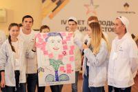В Бузулукском районе прошел IV Слет молодых специалистов ПАО «Оренбургнефть».
