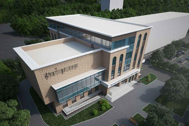 Таким будет новый дом для музыкальной школы им. Глинки в Печатниках.