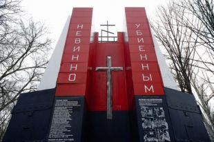 Мероприятие состоится у мемориала жертвам репрессий