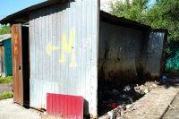 На ремонт хабаровских дворовых туалетов в городском бюджете предусмотрено пять миллионов рублей