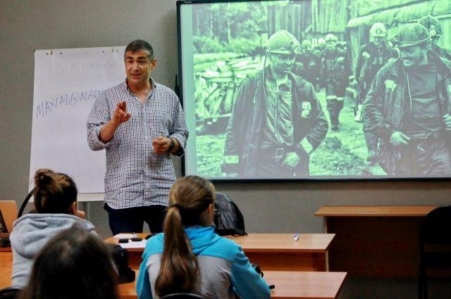 Максим Мармур провел мастер-класс для юных фотолюбителей.