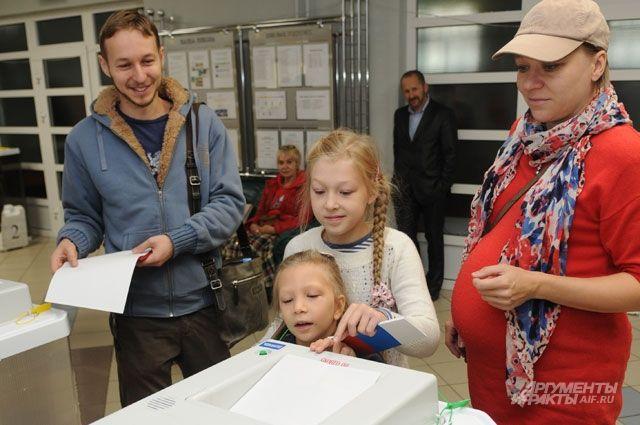 В Единый день голосования в крае пройдёт около 200 выборов.