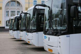 На протяжении трёх лет новые автобусы закупали на условиях софинансирования: 37% стоимости каждого (это около 2 млн руб.) оплачивал федеральный бюджет.