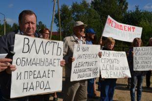 На митинг, который проходил в центре Выльгорта, пришли около 80 человек.