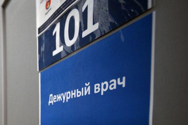 Детские поликлиники переходят на усиленный режим работы в Москве