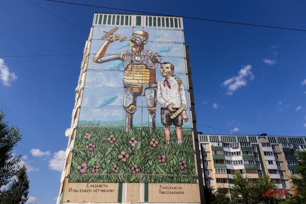А это нарисовал Pixel Pancho из Турина (Италия)