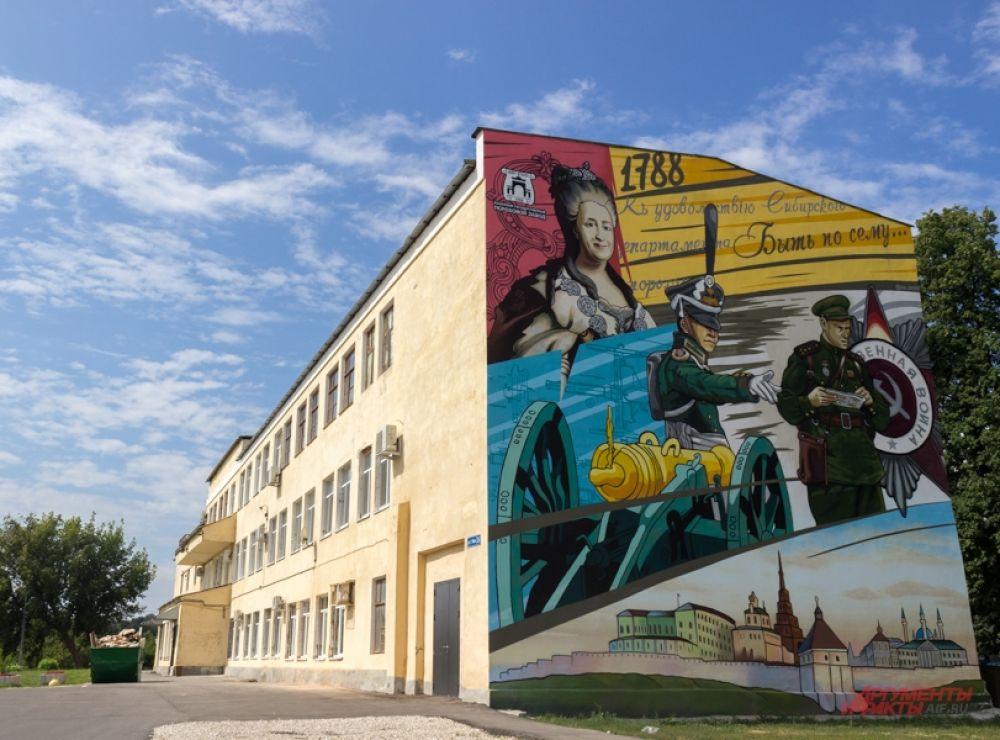 Вот таким затейливым граффити было украшено одно из зданий Казанского порохового завода к 230-летию предприятия.