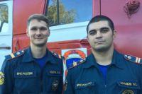 Герои, спасшие людей: командир отделения Артем Цецегов и старший пожарный Иван Балыкин.