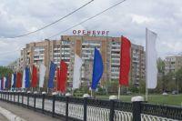 В честь юбилея Оренбург украсят более 10 тыс. флагов.