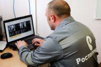 В рамках госконтракта компания обеспечит работу систем видеонаблюдения.