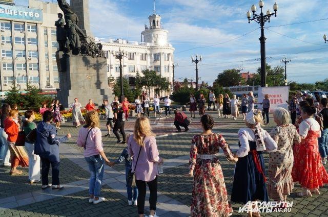 Жители Хабаровска встали в хоровод.