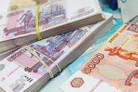 Сумма, которая ежегодно будет поступать в фонд, составит около 400 миллионов рублей.